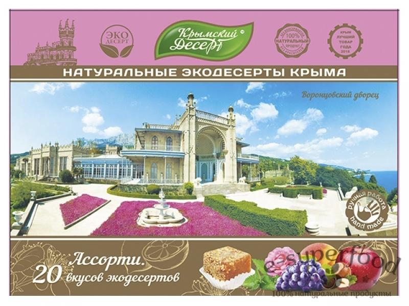 Крымский десерт