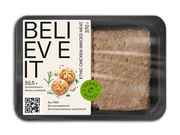 "Фарш со вкусом цыпленка ""Believe It "" 370 гр. PREMIUM"