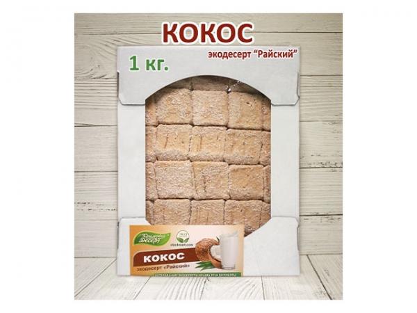 """Масло льняное """"Органик"""""""