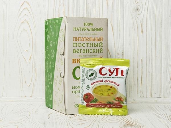 Суп гречневый порционный  1 шт