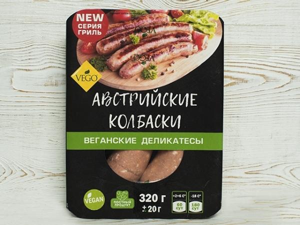 """Колбаски """"Австрийские"""""""