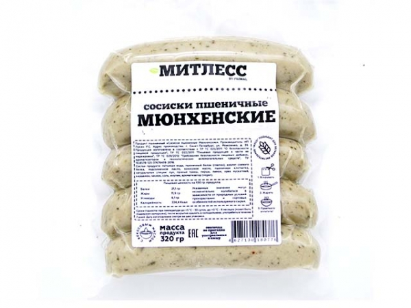"Сосиски ""Митлесс"" мюнхенские"
