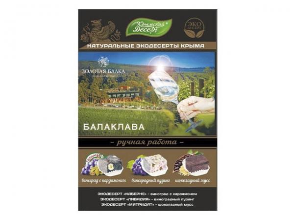 "Крымский десерт  Ассорти ""Балаклава"""