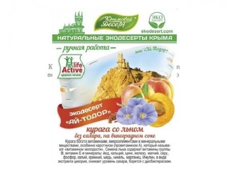 "Экодесерт ""Ай тодор"" 130 гр."