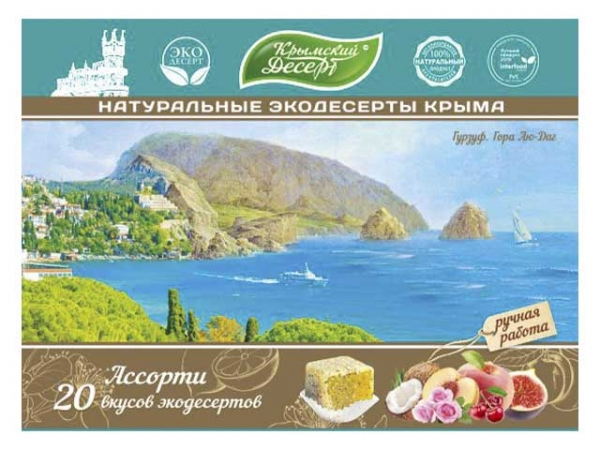 Грецкий орех очищенный 100 гр