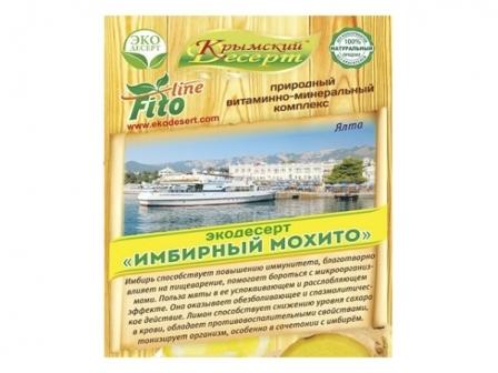 """Экодесерт """"Имбирный мохито"""" 130 гр."""