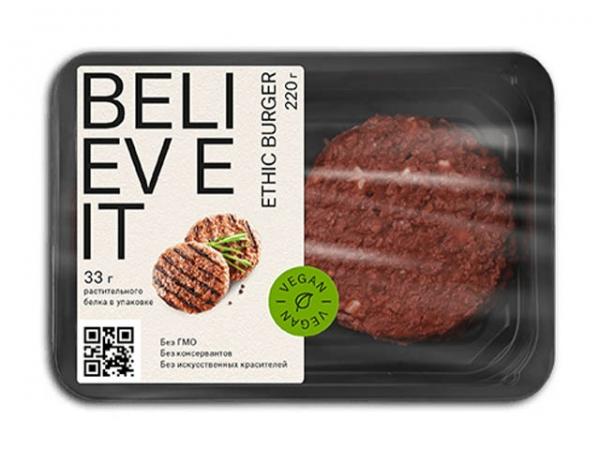"""Бургер """"Believe It """""""