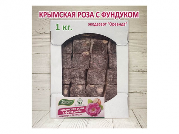 """Экодесерт """"Каберне"""" ВЕСОВОЙ 1 кг"""