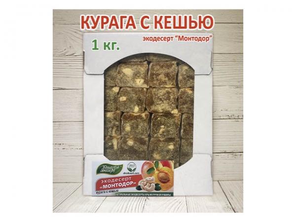"""Экодесерт """"Караголь"""" ВЕСОВОЙ 1 кг ФИТО (без орехов)"""