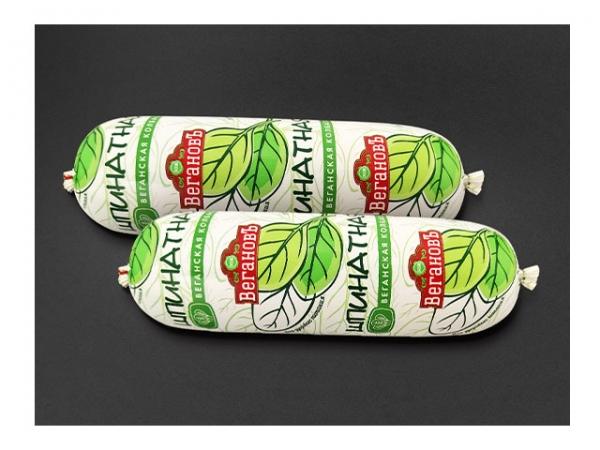 Кедро-кофе с мускатным орехом