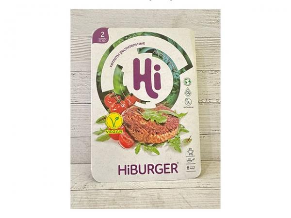 """Иван-чай с облепихой """"Сибирский"""""""