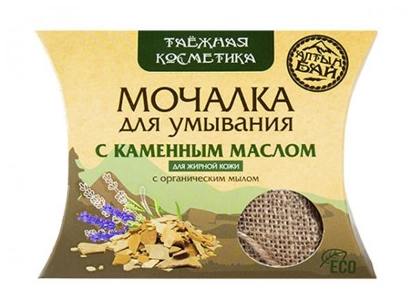 """Сосиски пшеничные """"Нежные"""""""