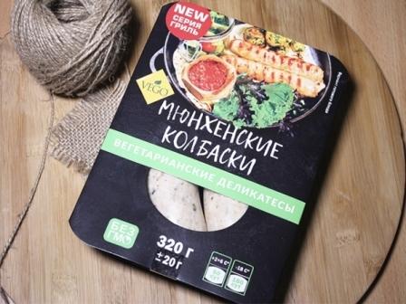 """""""Колбаски Мюнхенские"""" вегетарианские"""