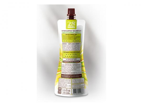 Цикорий с шоколадом , порционный 1 шт.