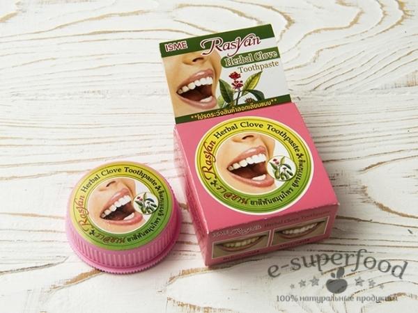 Тайская отбеливающая зубная паста Thai Kinaree с маслом Гвоздики 25 гр